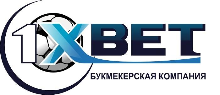 1 xbet ru букмекерская контора