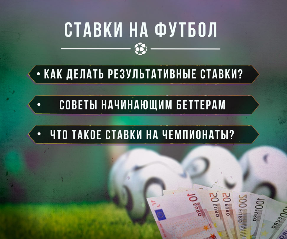 Ставки bwin league of legends