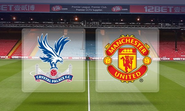 Манчестер юнайтед лучшие матчи онлайн
