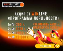 winline programma bonus
